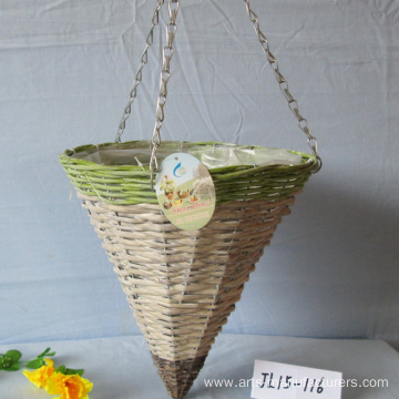 Conical  Weaving Rattan Hanging Flower Basket
